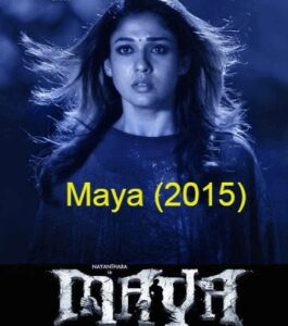 South Indian Horror movies