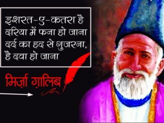 10 MOST FAMOUS INDIAN POETS (KAVI ) IN HINDI