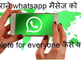 remove whatsapp message